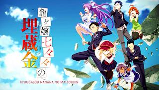 Ryuugajou Nanana no Maizoukin – Todos os Episódios