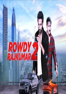 Rowdy Rajkumar 2 2018 Hindi Dubbed Movie 720p HD Download 3