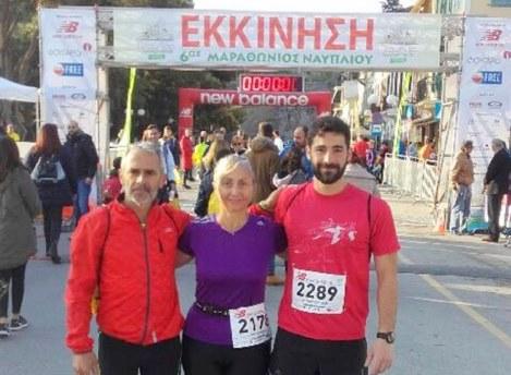 Κεφαλονίτικες συμμετοχές στο Μαραθώνιο Ναυπλίου με διακρίσεις