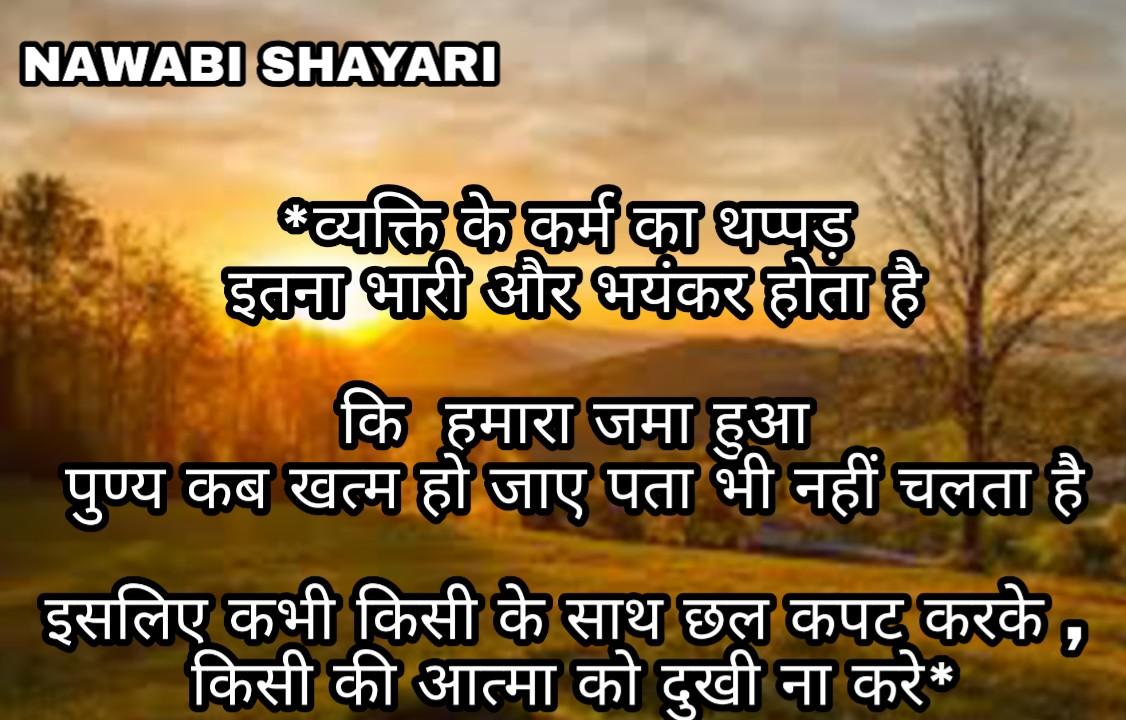 Latest Suvichar in hindi 2019 | New suvichar | Best suvichar |