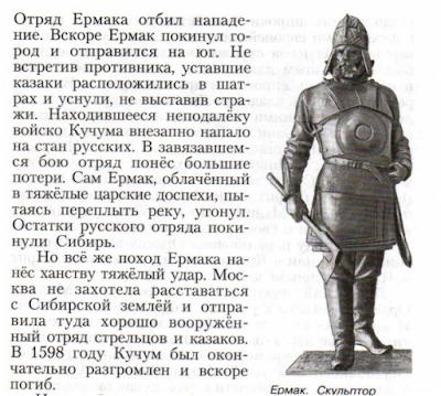Баранов методика преподавания русского языка читать