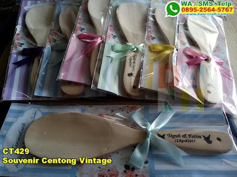 Jual Souvenir Centong Vintage