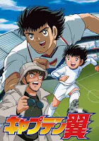 Captain Tsubasa Road to 2002 (Bahasa Indonesia)