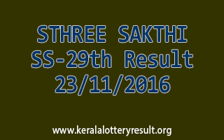 STHREE SAKTHI SS 29 Lottery Results 23-11-2016