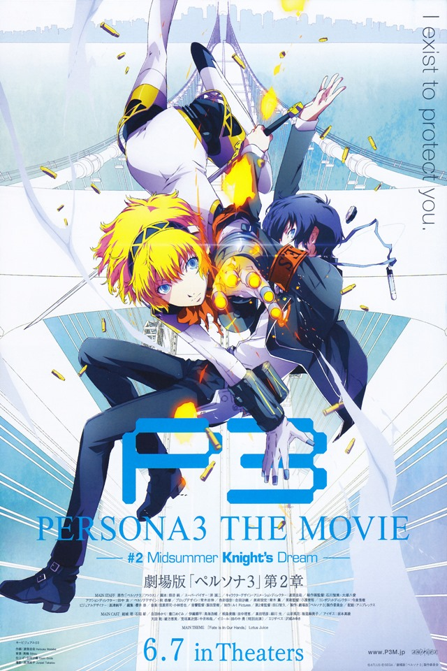 cover anime Persona 3 The Movie: #2 Midsummer Knight