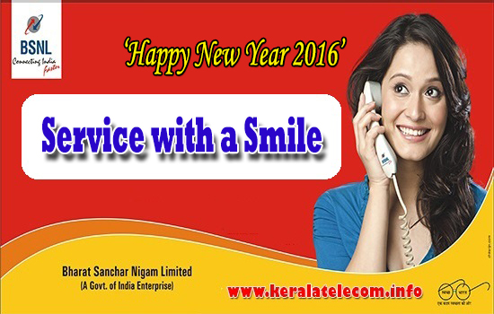 'Service with a Smile (SWAS)' : BSNL's new motto to improve customer care and quality of service