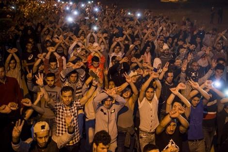 تنظيمات يسارية تحتشد لتلبية نداء مسيرة احتجاجية في الحسيمة