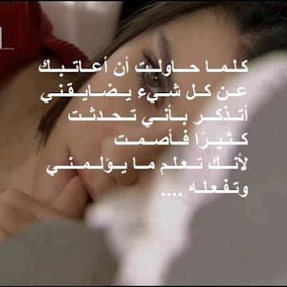 صور بنات حزينه مكتوب عليها كلام حزين
