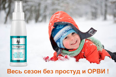 http://rospromzdrav.ru/product_info.php?products_id=12