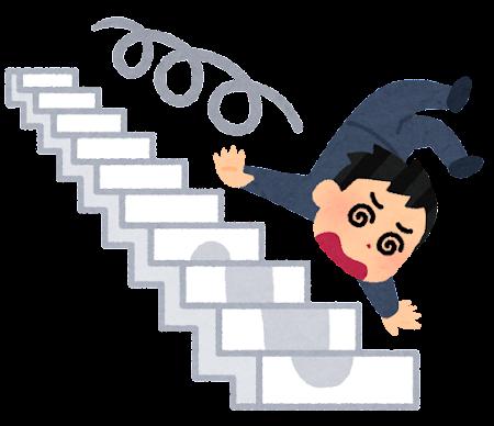 階段から転落する人のイラスト(男性)