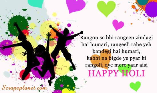 Happy Holi Greeting Cards with WhatsApp Messages