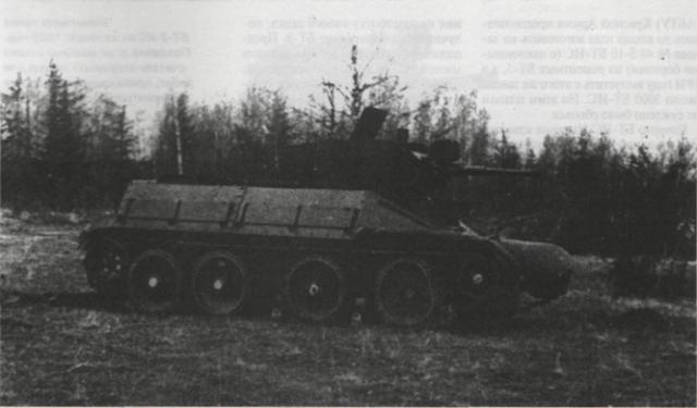 Испытания последнего образца БТ-ИС на базе БТ-5. 1939 год. Машина имеет дополнительную бронировку бортов, установленную под наклоном (АСКМ).