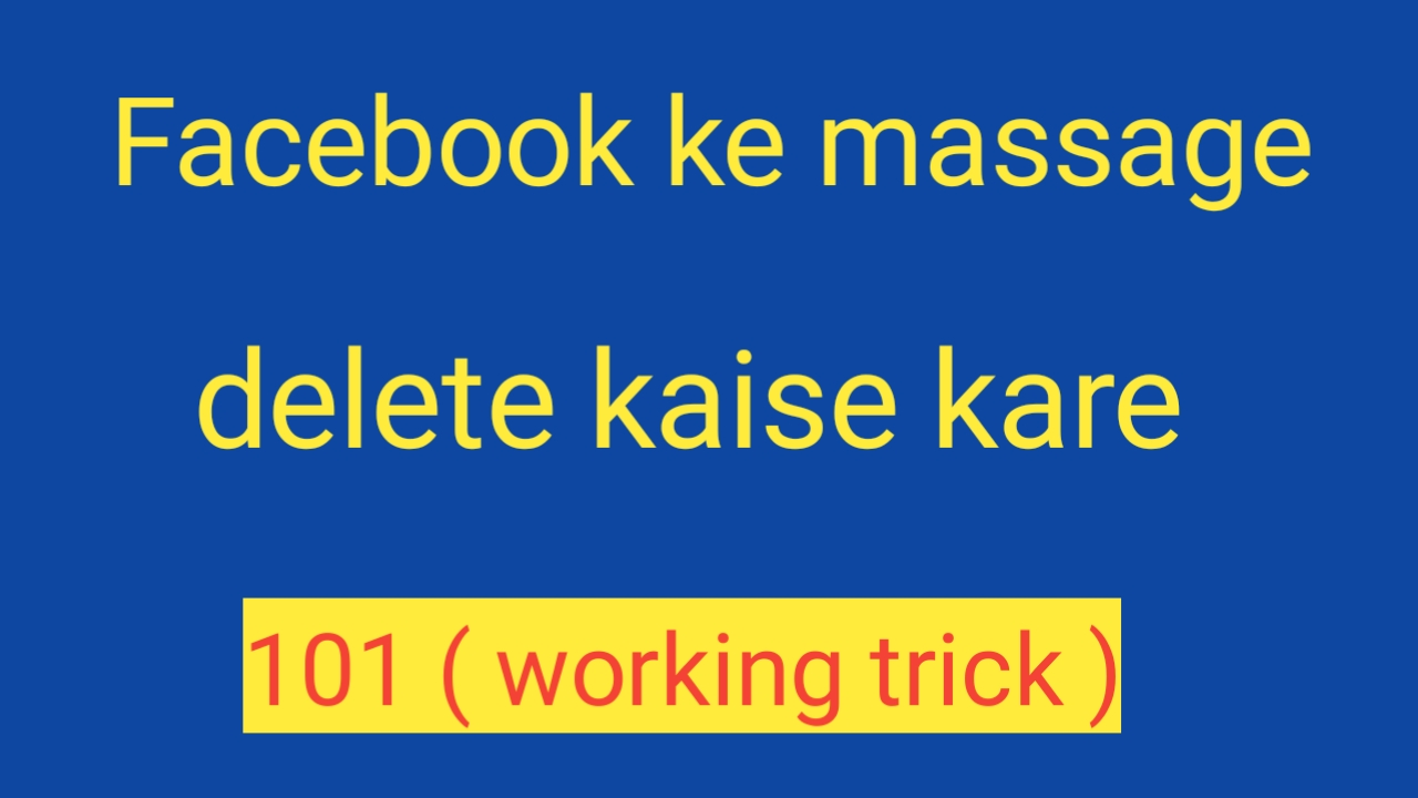 How to delete facebook chat massage