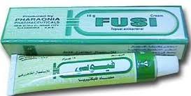 سعر ودواعي إستعمال دواء فيوسى Fusi مضاد حيوى