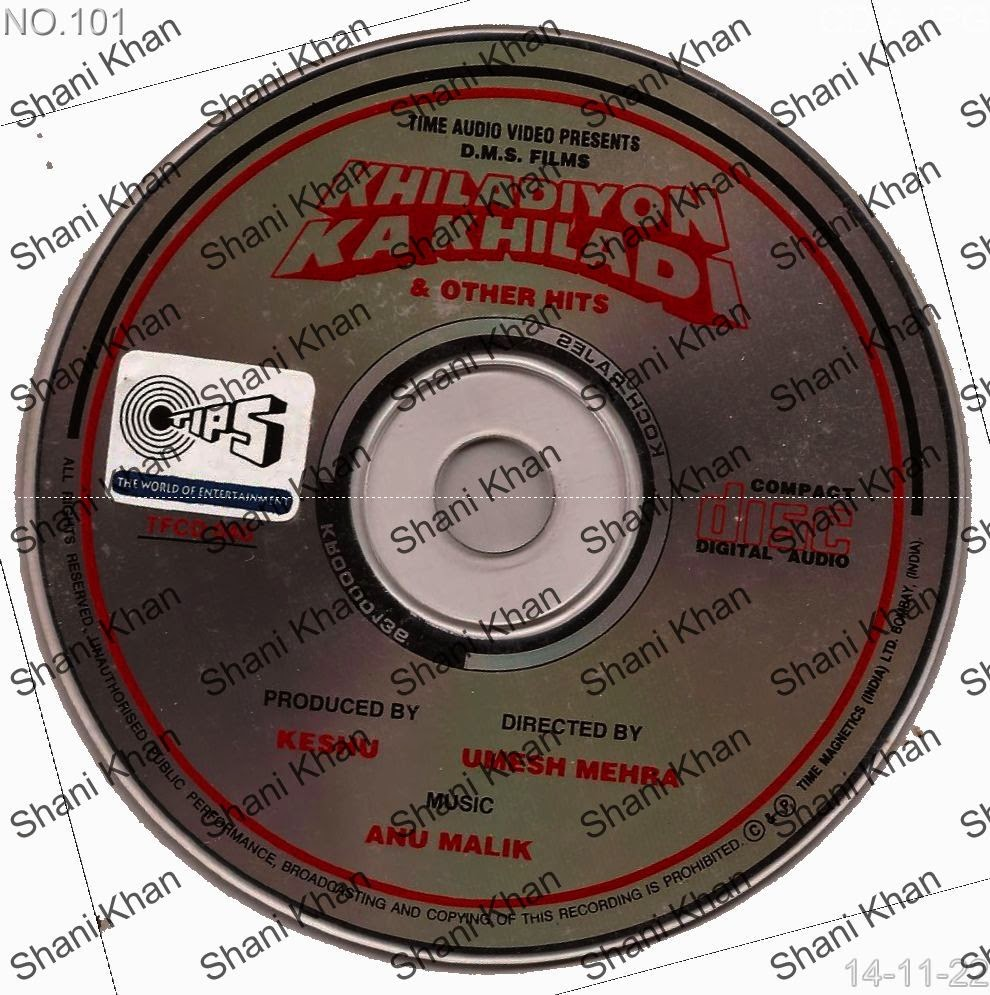 Bollywood Music A To Z Cds. Visit To Download Http