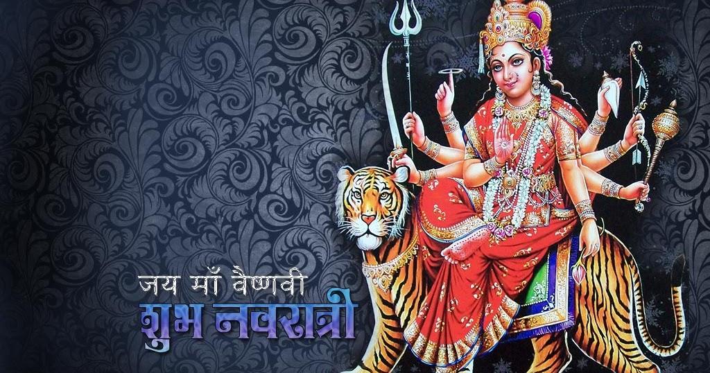 Jay Swaminarayan wallpapers: Happy Navratri HD Wallpaper