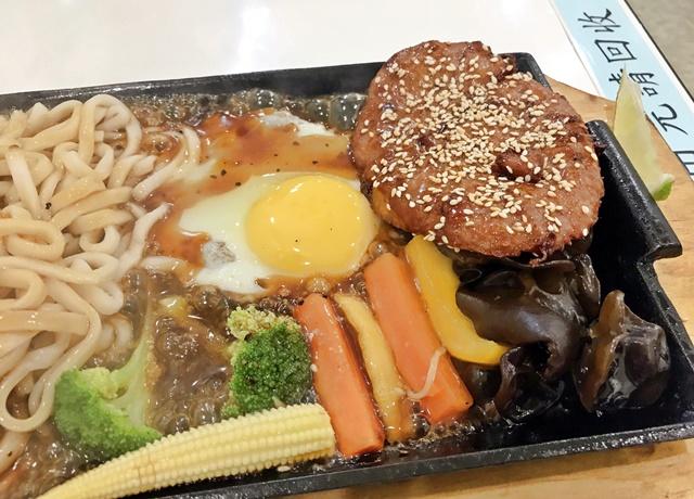 金湯匙豆花坊鐵板素食排餐