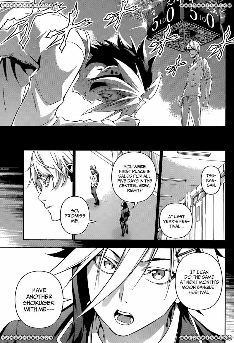 Shokugeki no Soma - Chapter 164