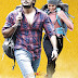 Prematho Mee Karthik (2017) Watch Full Telugu Movie Online