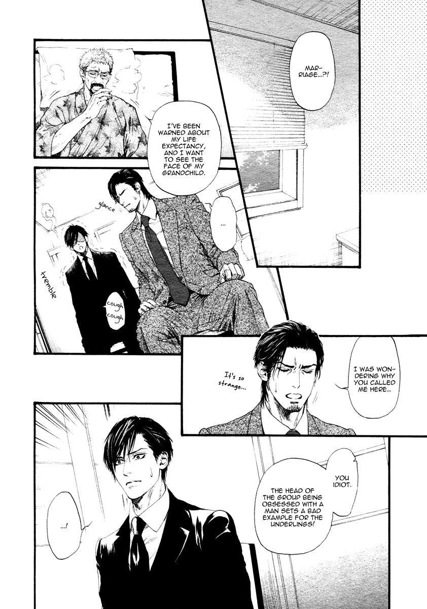 Kobi no Kyoujin - Chapter 17