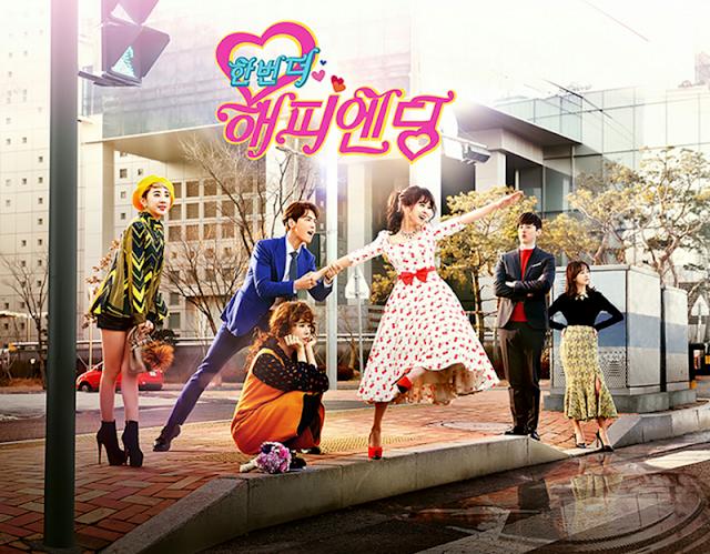 Jang Na Ra New Korean Drama 2016 One More Happy Ending