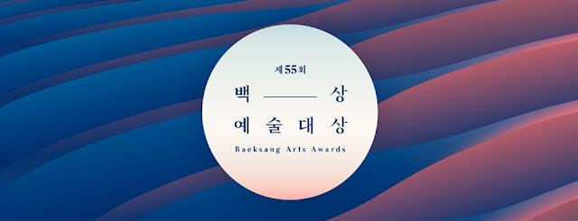 JTBC逆襲tvN 成為《第55屆百想藝術大賞》戲劇最大贏家 有線台幾乎包辦全部獎項