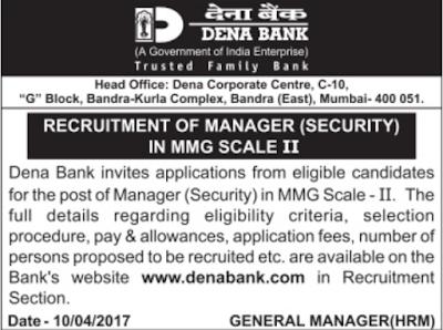 Dena Bank Recruitment 2017