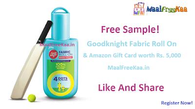 Free Sample Goodknight Fabric Roll - On