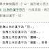 首爾大學博士生的韓語文法筆記(韓文學習非常有用)
