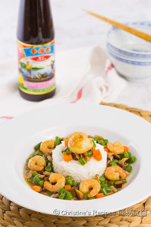 蠔油炒繽紛蝦仁 Prawn and Vegetables in Oyster Sauce Stir Fry04