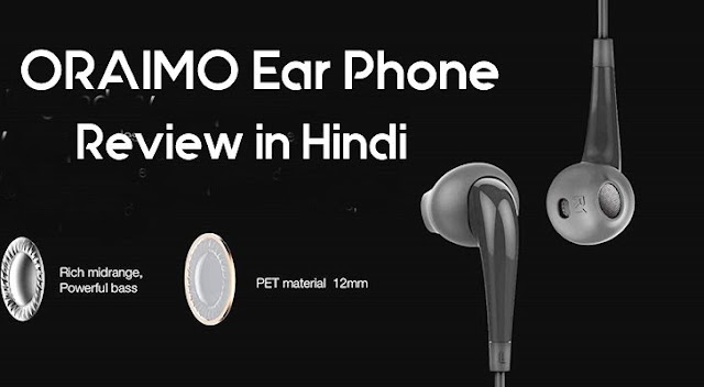(Loot Offer 26% off  ) ORAIMO Headphone Review In hindi
