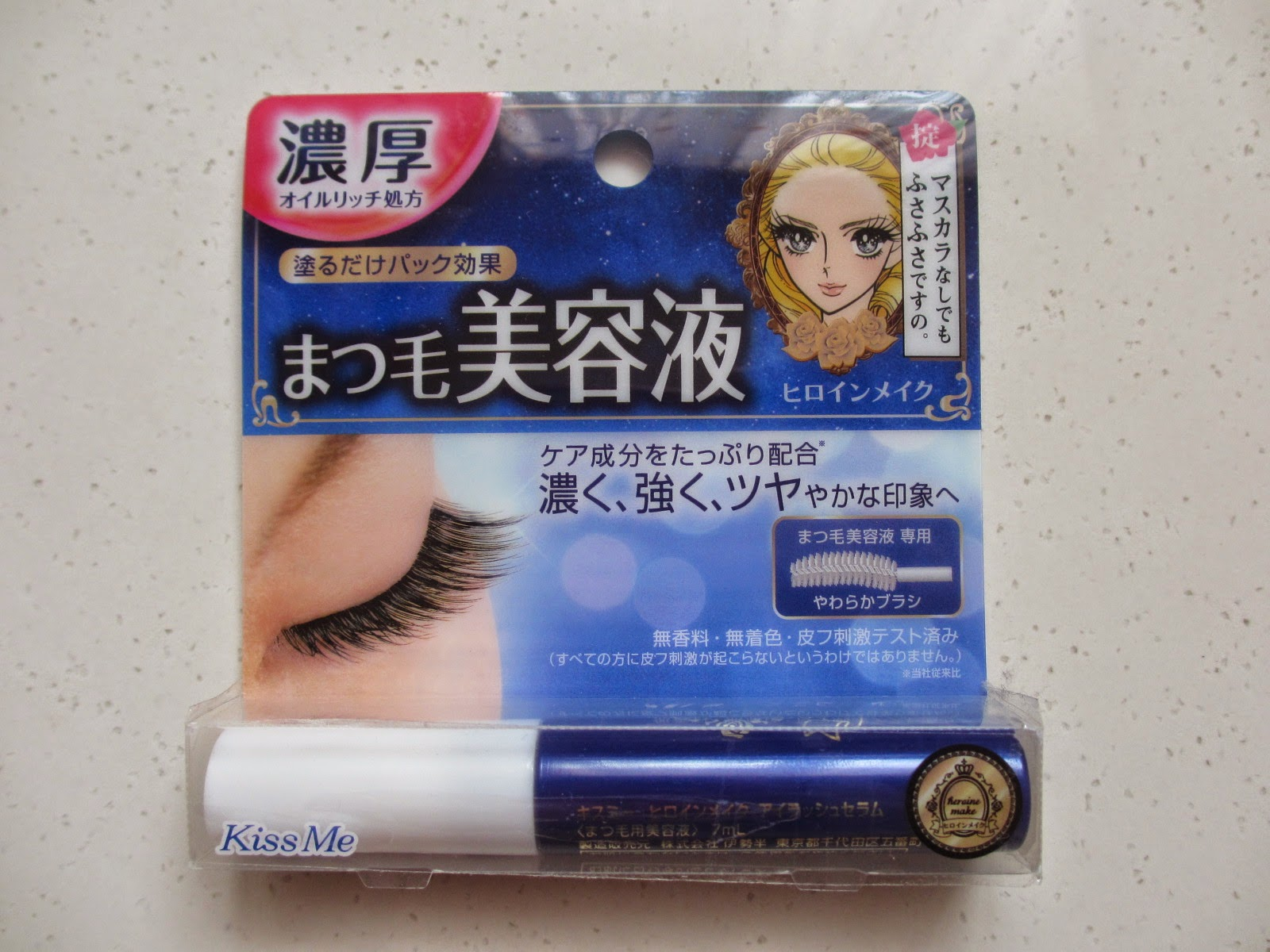 52a10d8aecd The Blackmentos Beauty Box: Review: Kiss Me Heroine Make Up Eyelash ...
