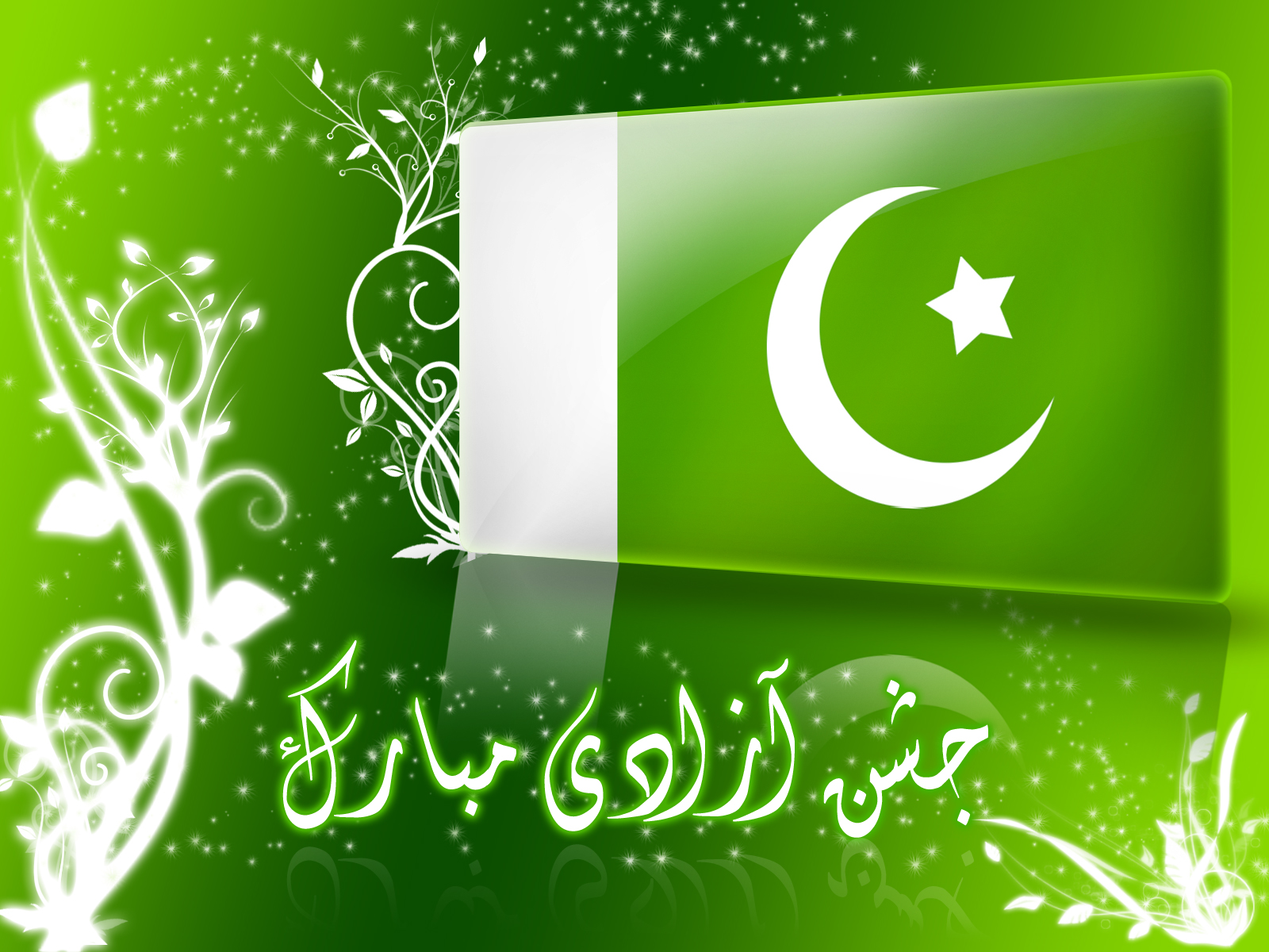Pakistan Independence Day 14 August HD Wallpapers 2019