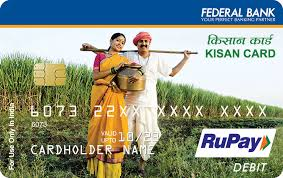 All About Kisan Credit Card KCC Scheme