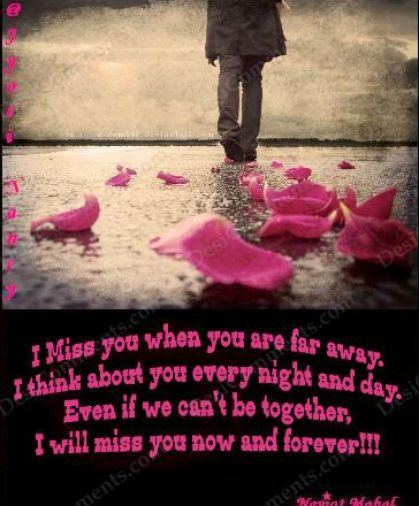 Sad I Miss You Quotes For Friends: Funny Wallpapers: Missing You Quotes, Miss You Quote, Miss