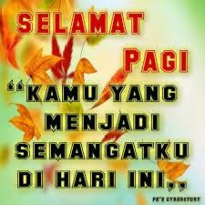 http://holikulanwar.blogspot.co.id/2014/04/puisi-pagi-kumpulan-puisi-dan-ucapan.html