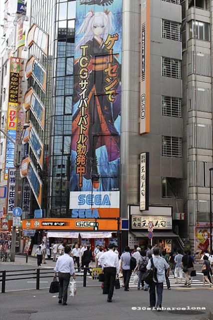 Akibahara street, Tokyo