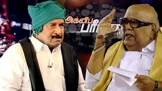 Agni Paritchai: Vaiko explains why DMK workers are trying to attack him