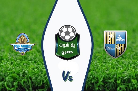 مشاهدة مباراة بيراميدز والمقاولون العرب