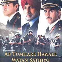 Ab Tumhare Hawale Watan Sathiyo