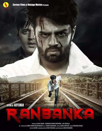 Poster Of Ranbanka 2015 Hindi 300MB HDRip 480p ESubs Watch Online Free Download downloadhub.net