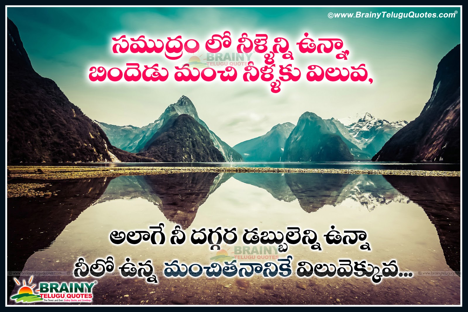 Top Quotes About Life And Happiness Telugu Money Vs Happiness Quotes And Nice Inspiring Good Morning