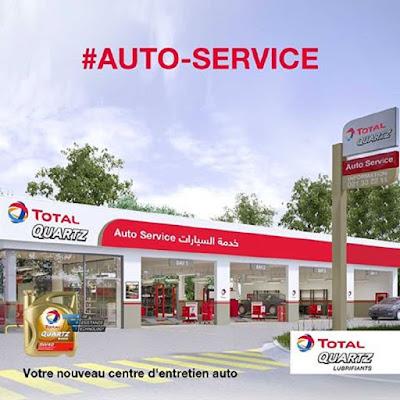 Lowongan Kerja SMA SMK D3 S1 Total Auto Service, Jobs: Kasir, Office Boy, Customer Service, Administrasi, Sparepart