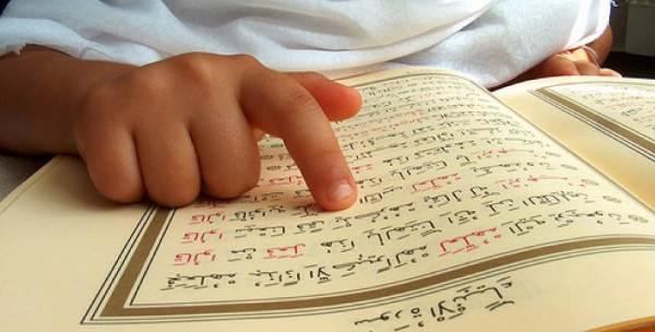 Hukum Bacaan Mad Tamkin dan Contoh Lengkap