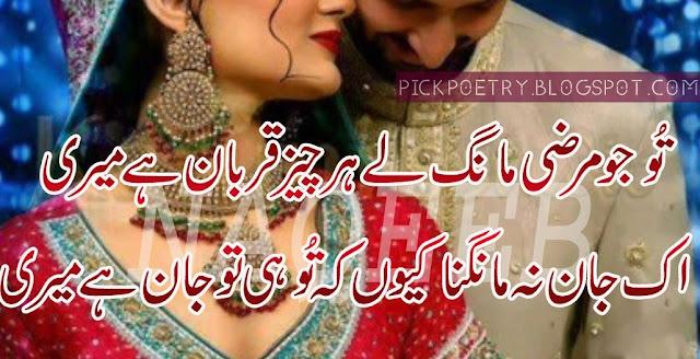 romantic poetry blog