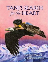 Tani's Search for the Heart: LadyD Books