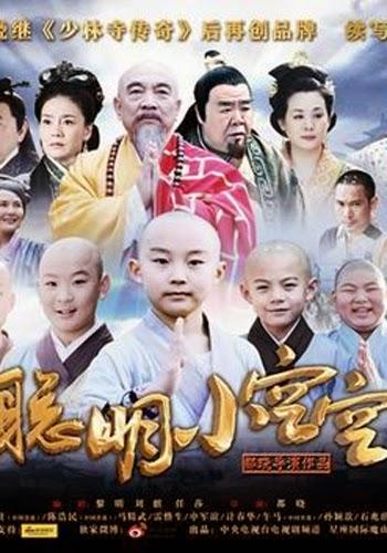 Xem Phim Tiểu Hoà Thượng Thiếu Lâm