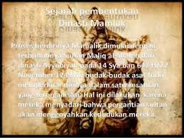 Sejarah Dinasti Mamalik