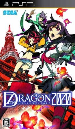 ROMs - 7th Dragon 2020 - PSP Download
