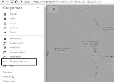 Google Map Ki Madat Se Website Me Live Map Kaise Add Kare
